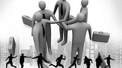 crm企业发展方向有哪些