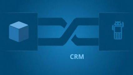 CRM软件排行榜你造吗?