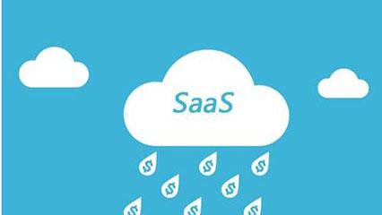 SaaS优势有哪些_如何做到经久不衰