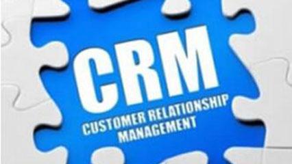 从不同角度评判CRM系统排行的依据