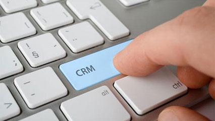 什么是CRM管理系统?