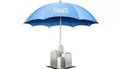 SAAS案例体现SAAS的优点